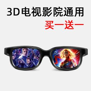 3D眼镜电影院专用夹片镜偏振偏光立体3d家用电视机通用imax观影轻