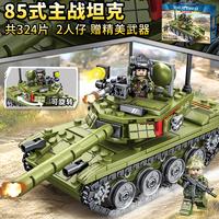 军事坦克系列益智乐高积木男孩子拼装8玩具6-12岁装甲车7儿童礼物