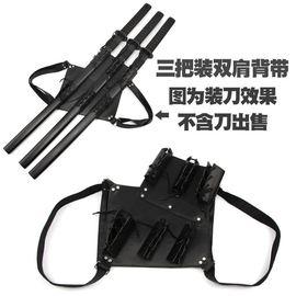 动漫刀剑专用 腰带背带背袋刀挂 宝剑太剑袋刀袋布袋 固定装置G图片