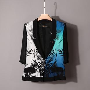 馬T奴/K*D 夏季新款時尚白搭七分袖印花上衣女KSS845JK0