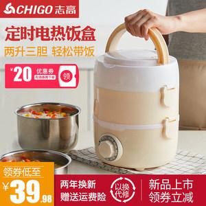 可插电加热保温便携带热饭电热饭盒