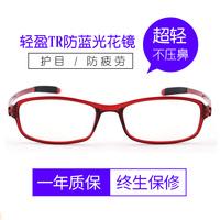 超卓超轻老花镜防蓝光TR90男女通用轻盈舒适便携抗疲劳老人眼镜女