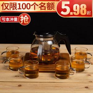 玻璃茶壶耐高温泡茶壶功夫茶具套装大容量花茶壶水壶飘逸杯全套