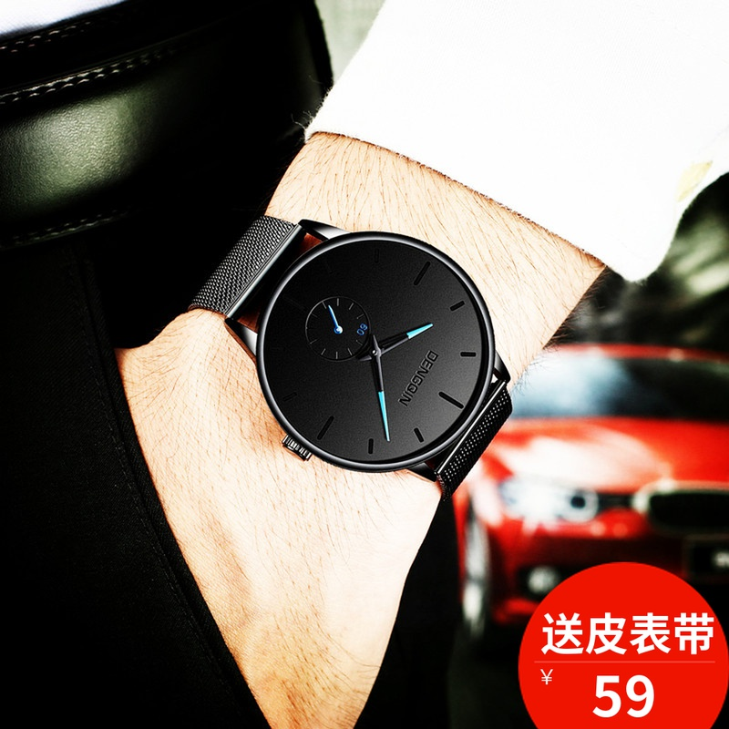 Simple and creative black technology waterproof mens watch fashion personality concept watch mens all black mens watch personality trend