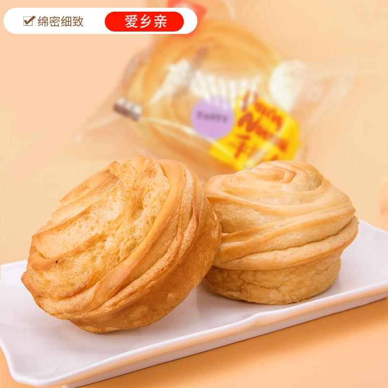 爱乡亲手撕包5斤原味 奶香 天然酵母早餐面包点心糕点零食包邮