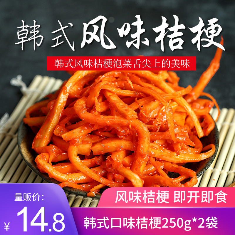 【食巫坊】韩式桔梗韩国500克小咸菜