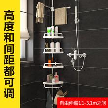 顶天立地浴室收纳架不锈钢转角架伸缩墙角置物架厨房卫生间储物架