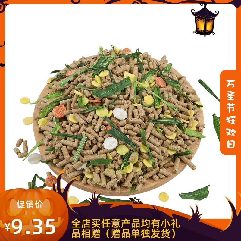 20兔粮5斤幼成10宠物兔子粮食荷兰猪豚鼠饲料粮食-兔饲料(蓝朋友旗舰店仅售9.35元)