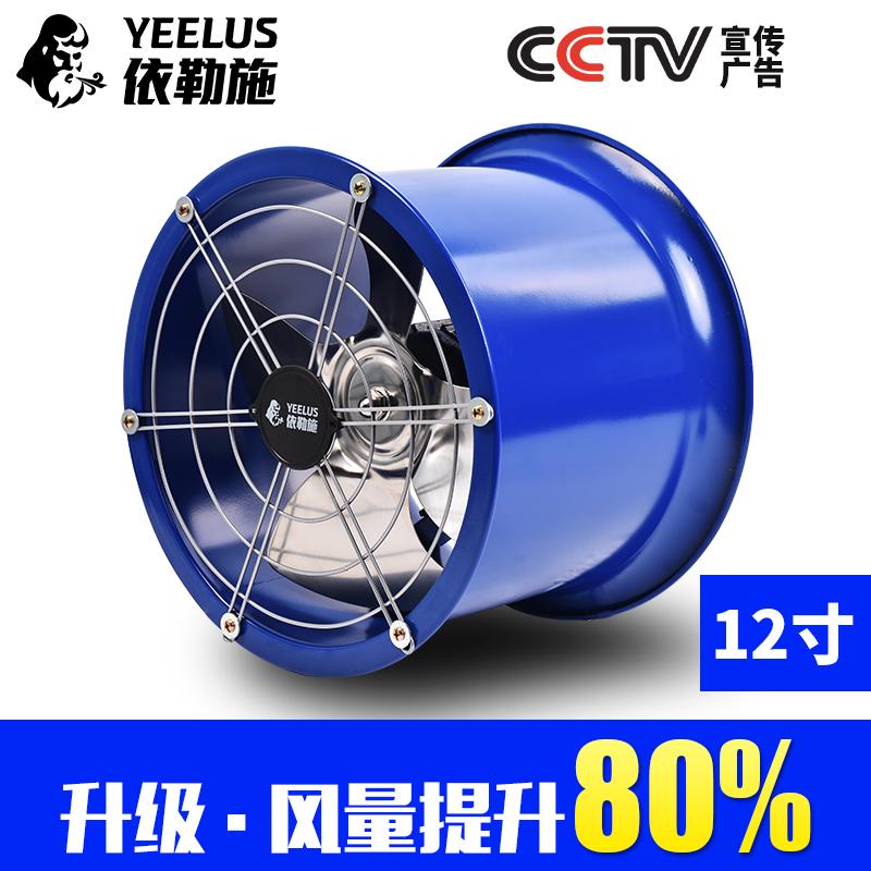 工业排气扇圆筒管道轴流风机强力高速排风扇厨房墙壁式油烟抽风机11-06新券