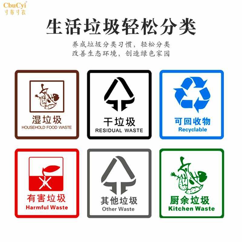 20升垃圾桶袋 家用干湿四色分类大号加厚环保喷码社区 其它垃