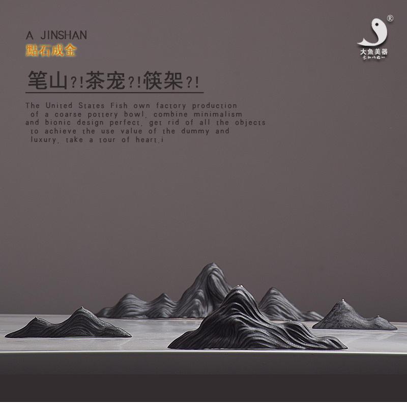 枯山水摆件陶瓷山创意家居山子小号禅意山石茶宠筷子架装饰 笔架