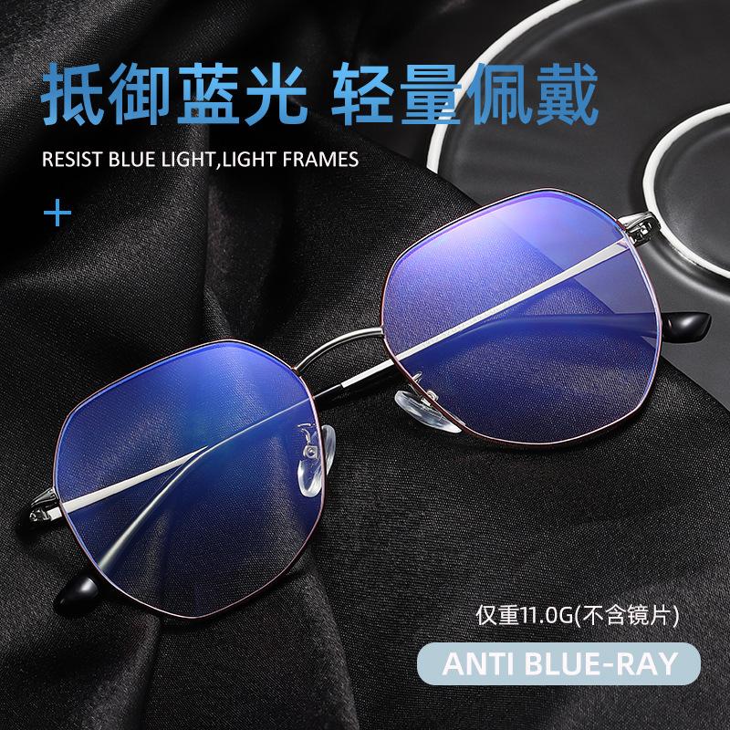 Ins net red anti blue light glasses adult female fashion Korean version simple mobile phone goggles mens Computer Anti Radiation glasses