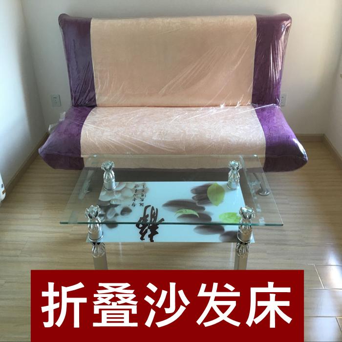 220.00元包邮小户型多色面料单人三人简单沙发床