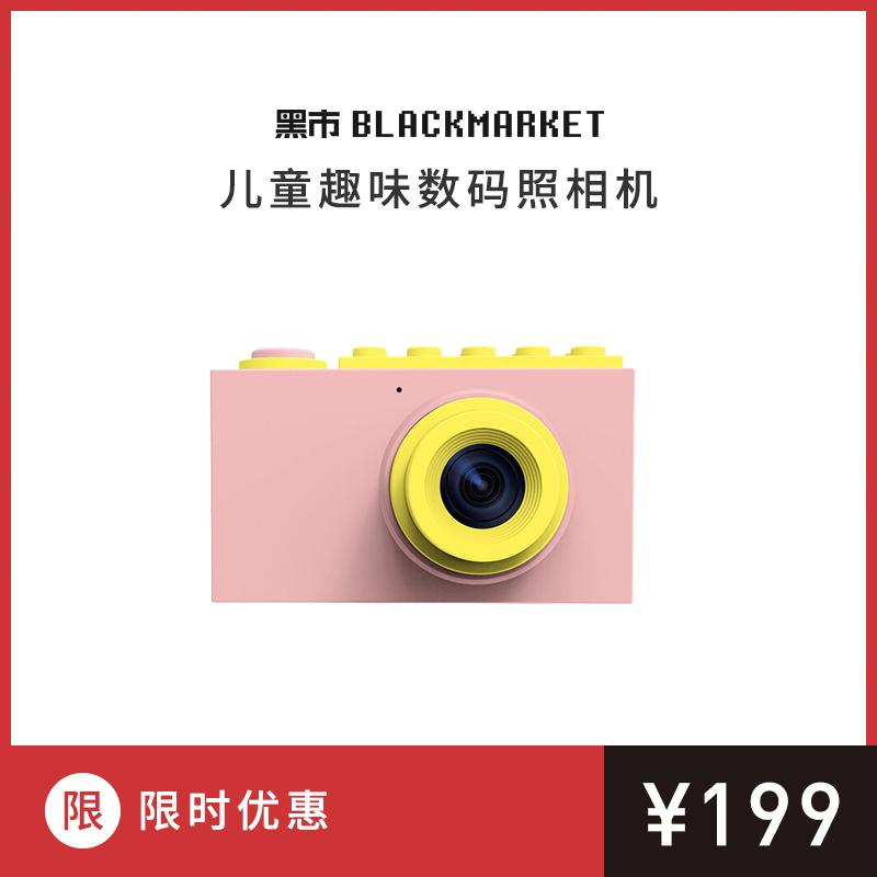 Черный Выбор города   детские Цифровая камера игрушка мини водонепроницаемый Камера, подарок, фото, одно касание