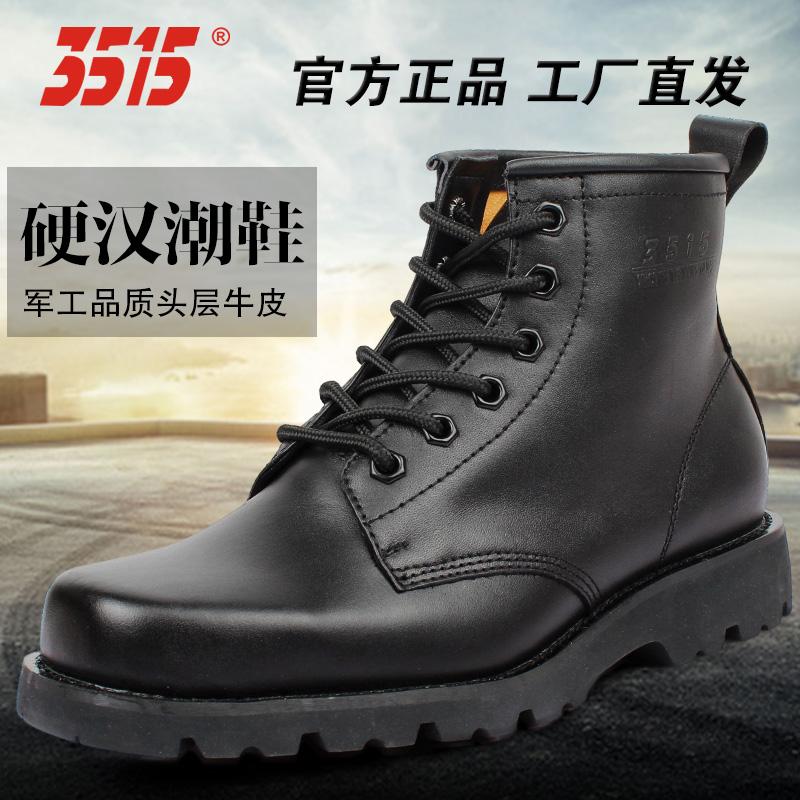 Детские ботинки / Угги Артикул 37948295876