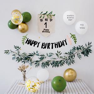 森系ins风儿童一周岁生日装饰气球男孩女宝宝派对背景墙场景布置