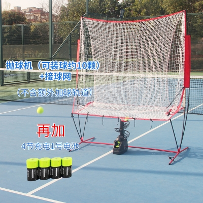 Tennis throwing machine coach ball feeder self service single player with receiving net swing exerciser multi ball training server