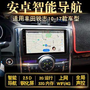 导航新锐志大屏一体机中控锐志新款丰田151413121110