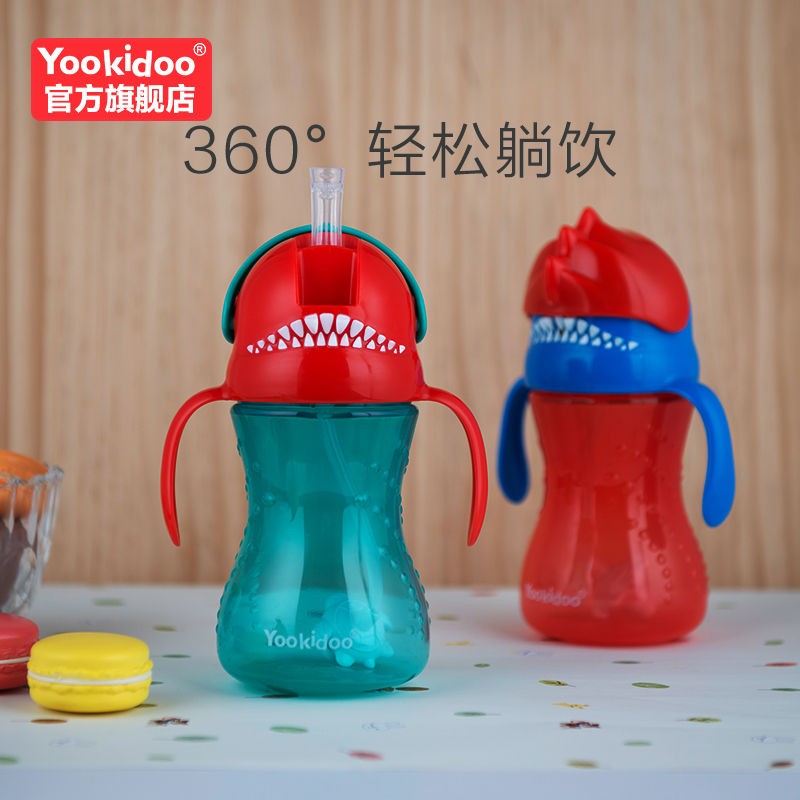 券后69.00元yookidoo吸管杯宝宝防呛防漏重力球