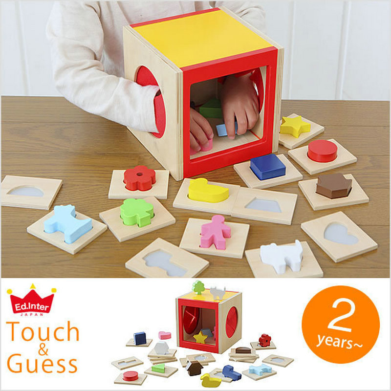 Zhang Dandan recommends Montessori touch box baby early education touch guess touch box shape matching toys