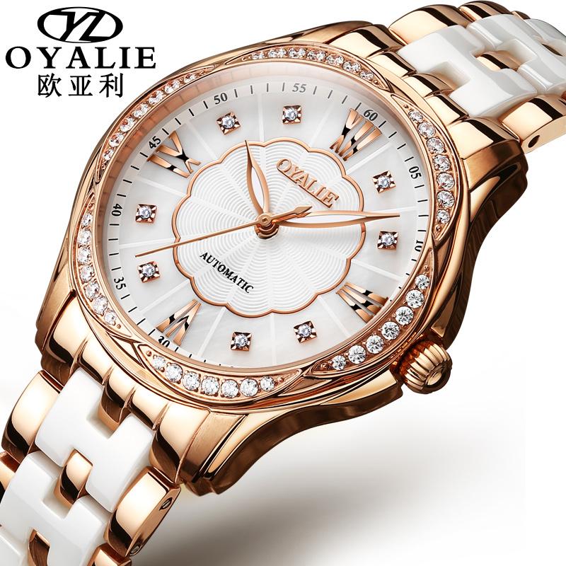 Наручные часы Артикул 608699441875
