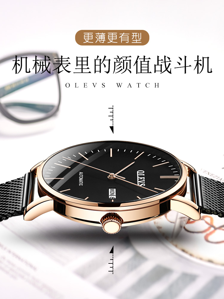 Swiss eurysys business mens watch mens mechanical watch fully automatic waterproof male student trend DW Chinese famous brand