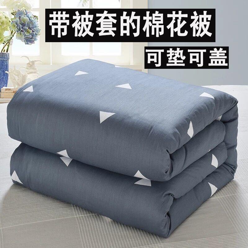 中國代購|中國批發-ibuy99|床品布艺|床品垫絮网套棉胎被芯被褥子床垫被子90成套铺底拉链款150两用80