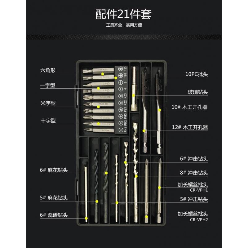。21件多功能钻头套装手电钻高速钢麻花钻组合套装五金开孔电动工