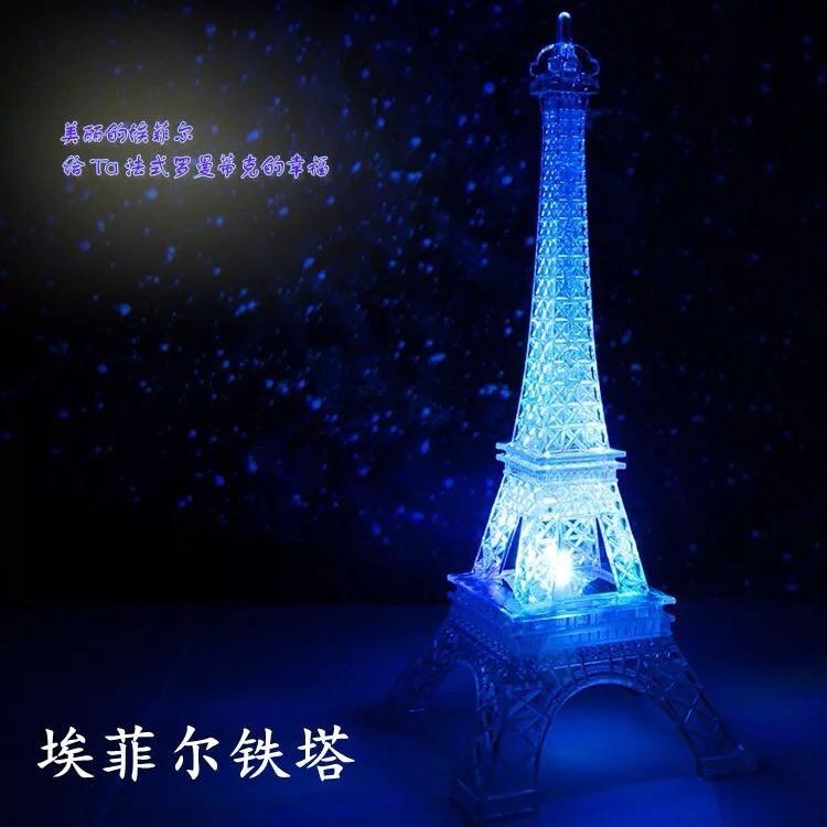 埃菲尔铁塔夜光灯塔 灯光摆件装饰家居 经典复古创意生日礼物巴黎