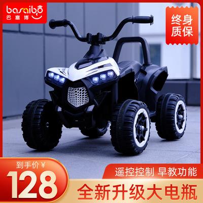 儿童电动摩托车充电小男女孩6岁以上可坐大人沙滩车电瓶越野四轮