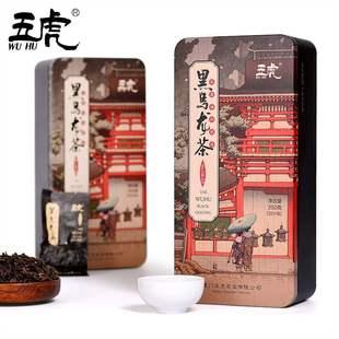 特级乌龙茶茶叶木炭技法油切黑乌龙茶叶五虎黑乌龙茶买一送一