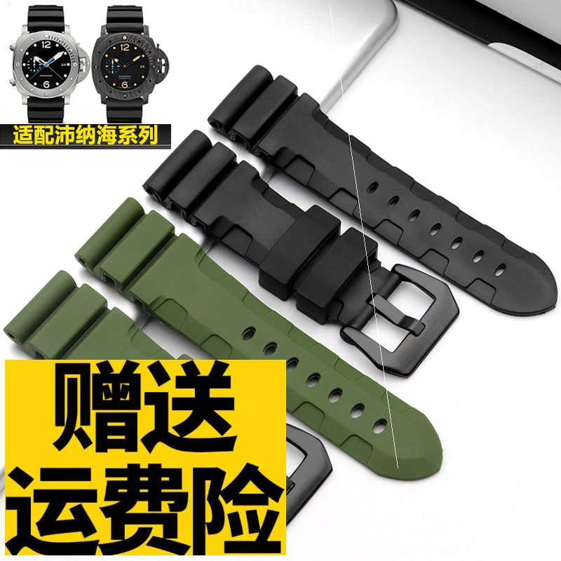 ; substitute panahai rubber strap panerai441 111 panahai Strap Black pin buckle watch accessories
