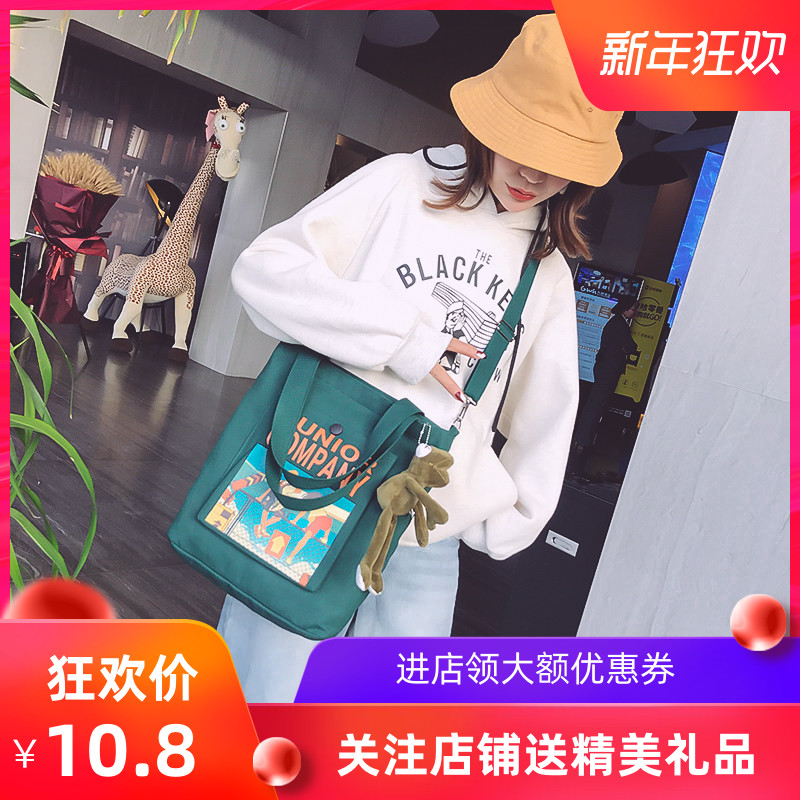 Canvas bag schoolgirl cram bag versatile one shoulder hand carry ins large capacity Japanese messenger bag