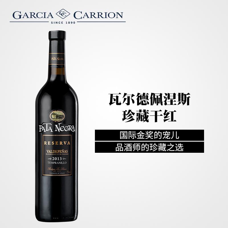 百黛庄园DO级珍藏干红葡萄酒西班牙原瓶进口