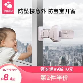 攸曼诚品玻璃移窗锁儿童推拉窗户安全锁扣宝宝移窗防打开窗锁
