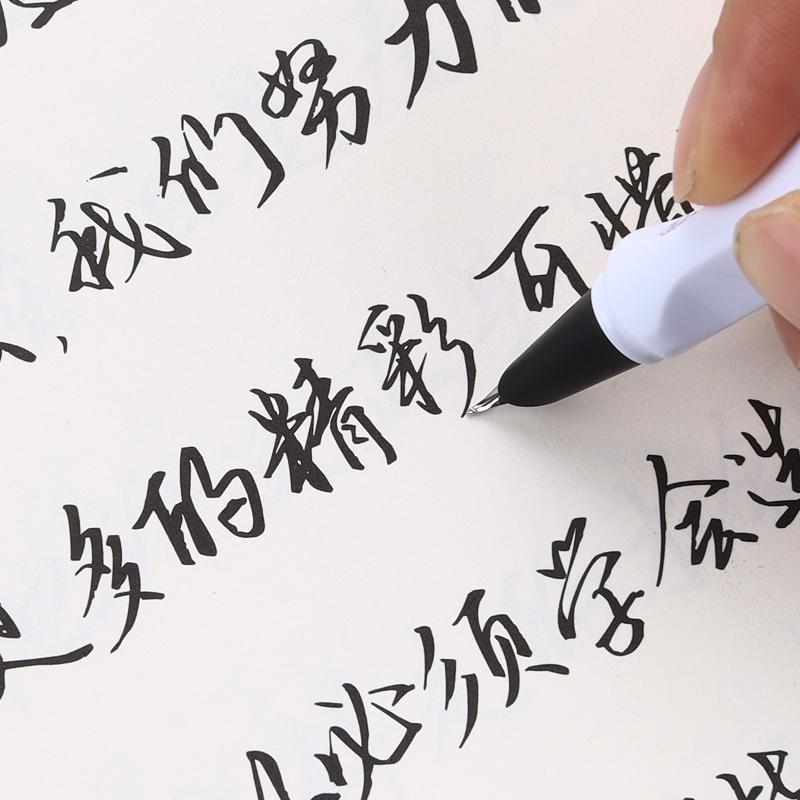 11月05日最新优惠【书行】南春手写体练字帖女生字体