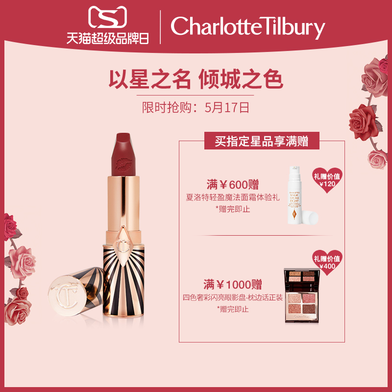 [520 gifts] CharlotteTilbury CT mouth red star lipstick 2 moisturizes and does not fade.
