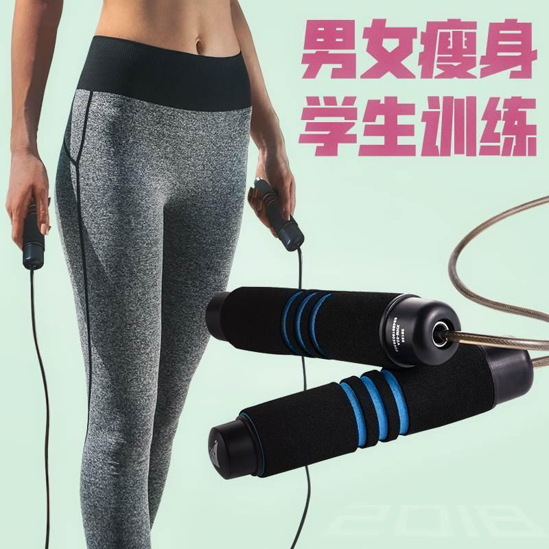 专业健身燃脂负重成人男女性跳绳11-10新券