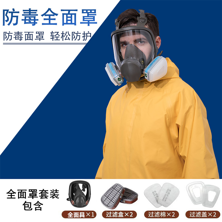 Anti gas mask 95 anti gas nose mask anti gas mask self suction filter particulate respirator repeatedly used
