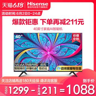 HZ40E35D 海信 Hisense 40英寸高清智能WIFI网络平板液晶电视