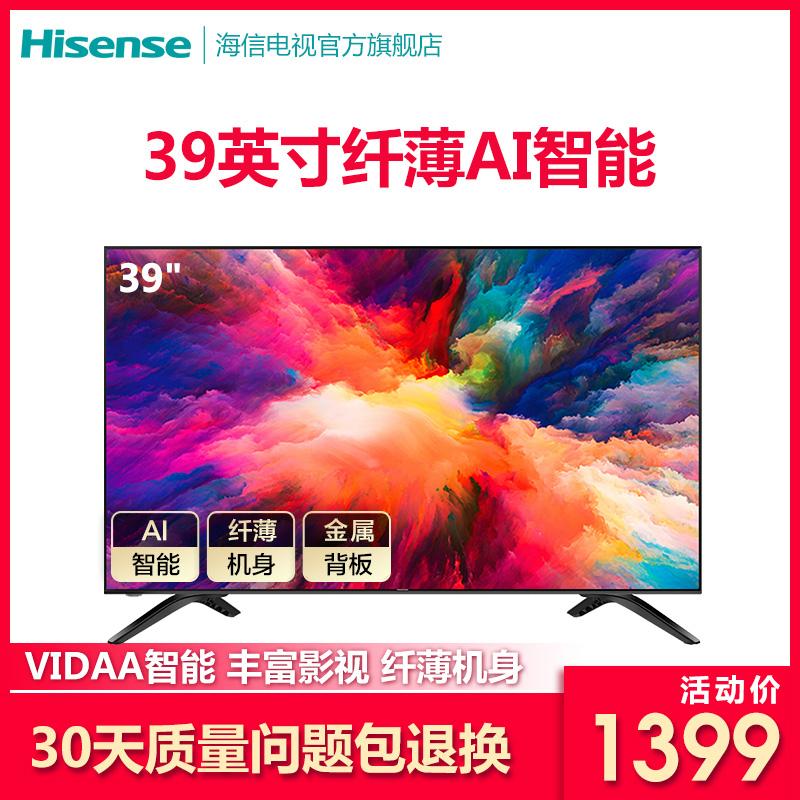 Hisense/海信 HZ39E35A 39英寸高清智能WIFI网络平板液晶电视