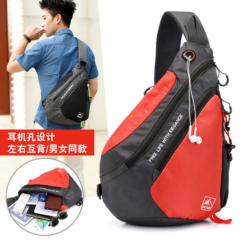 新款胸包男士包包单肩包斜挎包户外休闲运动水滴拉链涤纶学生潮牌