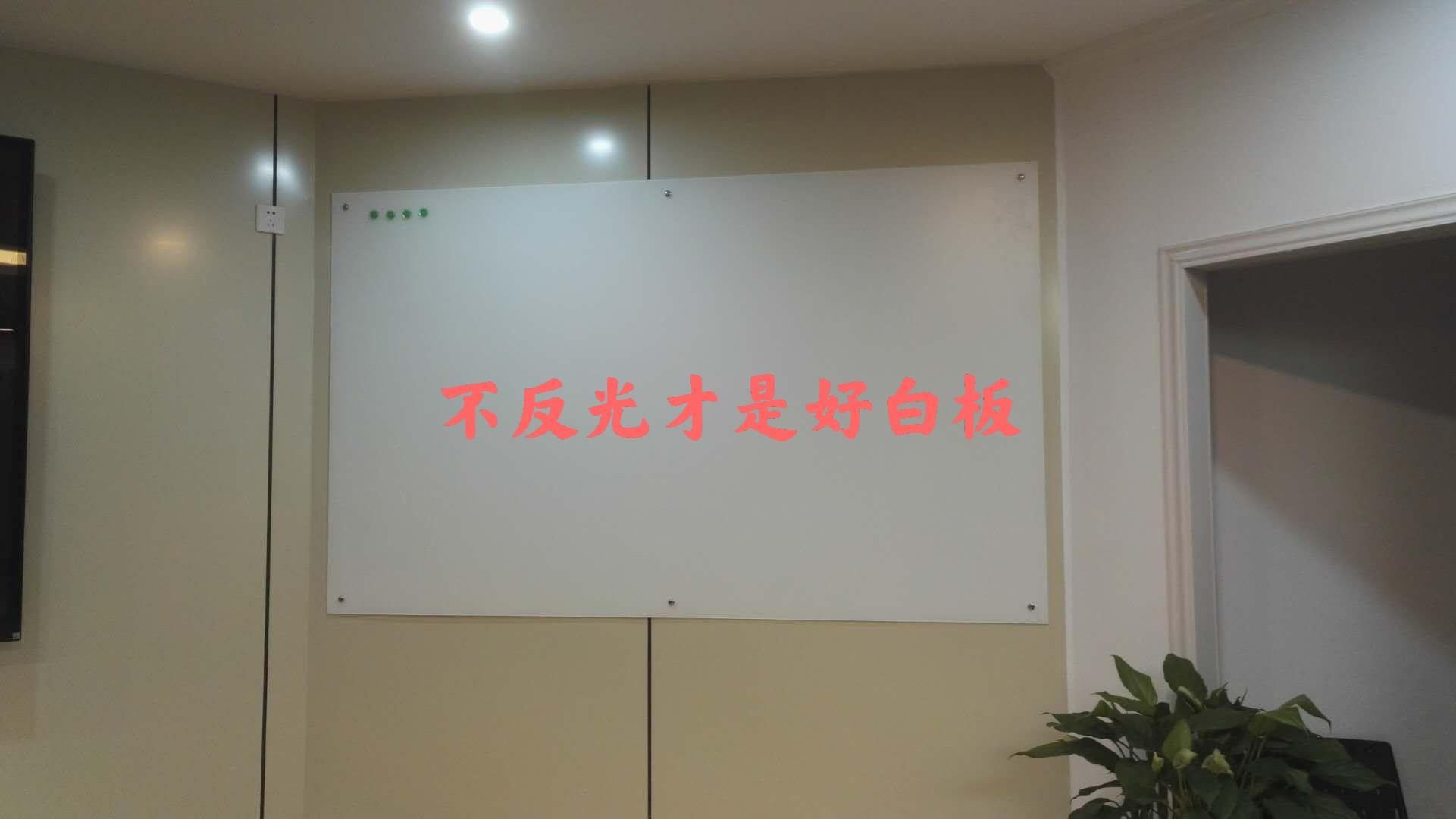 防爆磁気マット投影ガラス白板オフィス会議教学ボード上海蘇州無錫配送可能