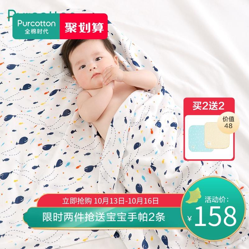 全棉时代新初生婴儿纯棉纱布印花浴巾超柔吸水宝宝洗澡毛巾儿童被