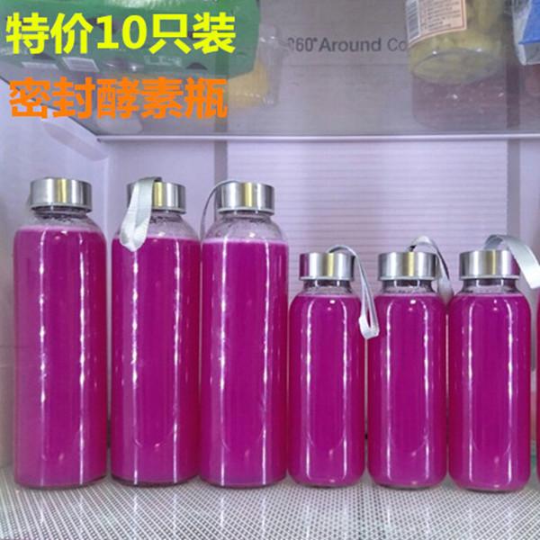 10个装食品级无铅加厚酵素瓶子玻璃密封瓶孝素瓶酵妈和风来酵素瓶