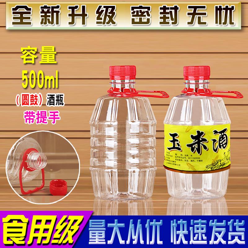 Бутылки Артикул 520075998650