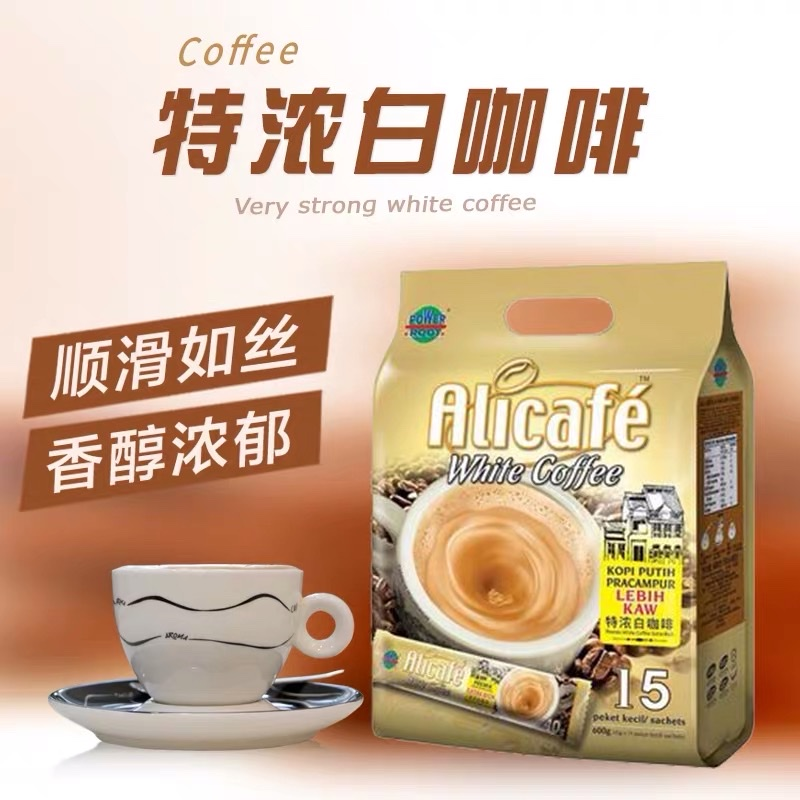 Malaysia original imported coffee triple in one instant espresso, 600g, 15 pieces