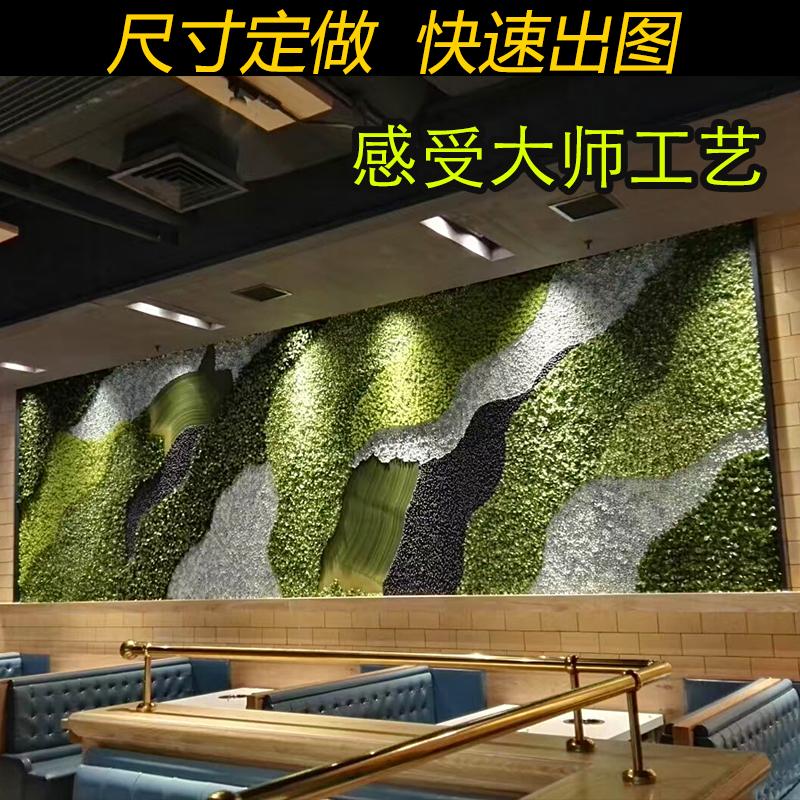 高级高档精品仿真花绿化墙垂直仿真植物墙橱窗绿植墙挂画壁画壁挂