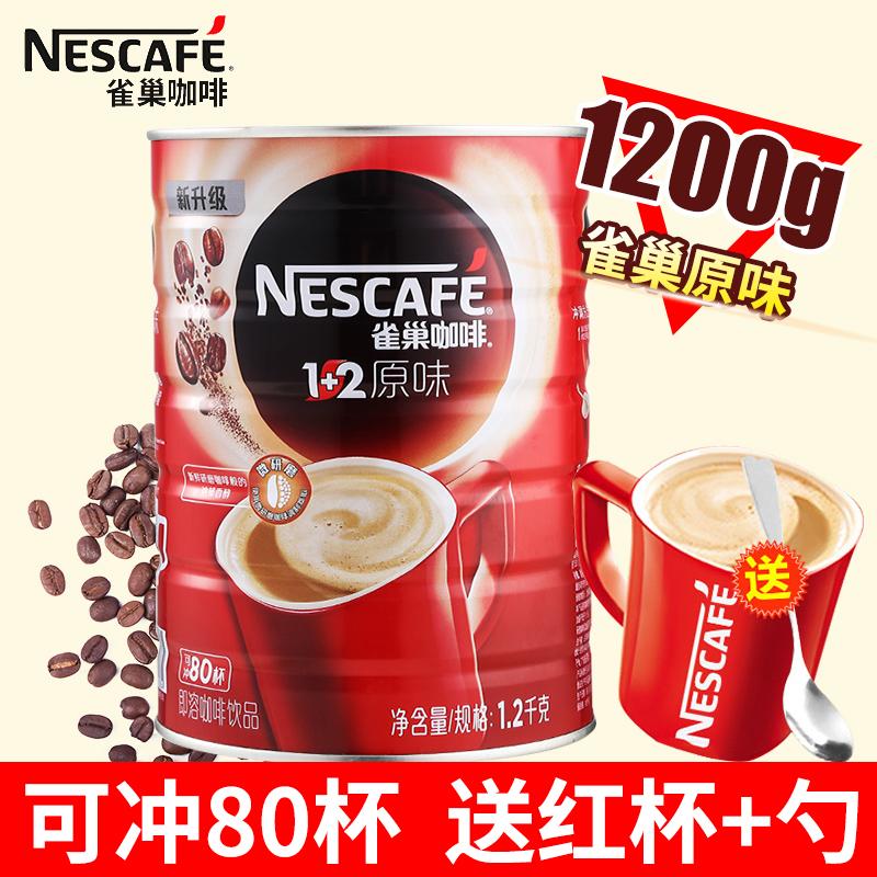 Nestle coffee 1 + 2 original 1200g can 3 in 1.2kg barrel instant coffee powder Nestle