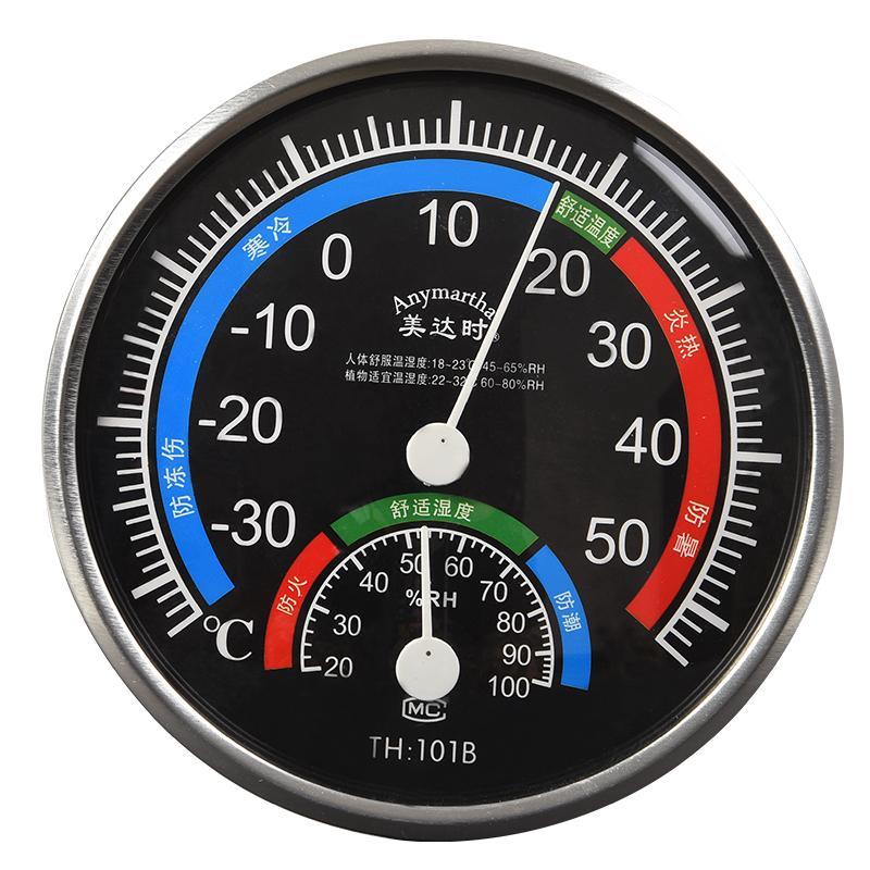精准温湿度计室内测温仪大棚温湿表气温计寒暑表温度计湿度计